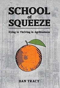 School of Squeeze
