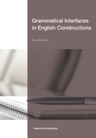 Grammatical Interfaces in English Constructions