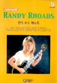 랜디 로즈 베스트(GUITAR SCORE 2)(CD 1장 포함)