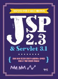 JSP 2.3 & Servlet 3.1
