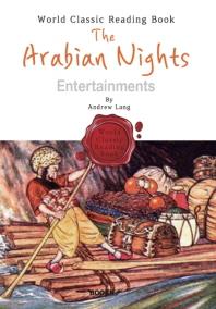 아라비안 나이트 (천일야화) : The Arabian Nights Entertainments (영문판)