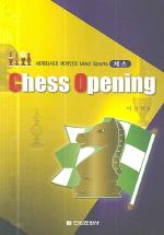 CHESS OPENING(체스 오프닝)