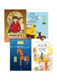 ink books 청소년 베스트 세트