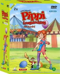 애니메이션 삐삐 롱스타킹 2집 4종세트 PIPPI LONG STOCKING(DVD)