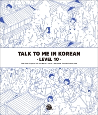Talk To Me In Korean Level. 10