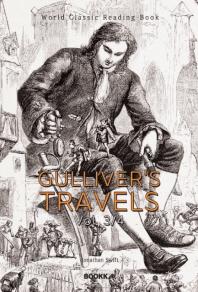 걸리버 여행기, 하권 : Gulliver's Travels, Vol. 3/4 (영문판)
