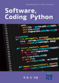 Software, Coding Python