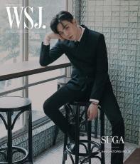 The Wall Street Journal USA(2020년 11월)(커버: BTS 방탄소년단 SUGA)