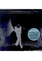 DAMARIS(CD)