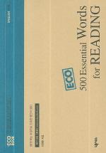에코북 500 Essential Words for READING