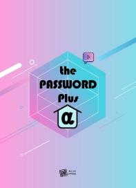 The PassWord Plus 알파(2022)