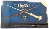 해리포터 지팡이 컬렉션(기프트 에디션)