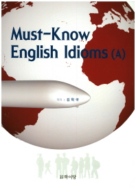 Must-Know English Idioms(A)
