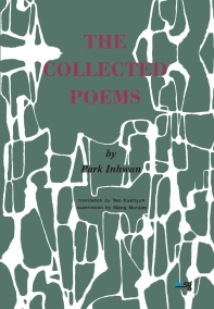 The Collected Poems(박인환 선시집)