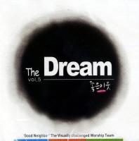 좋은이웃 5집: The Dream(CD)