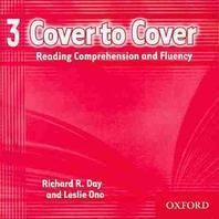 COVER TO COVER. 3 (CD 3장)