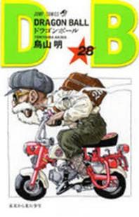 ドラゴンボ-ル 28*