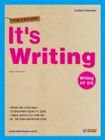 IT'S WRITING: 라이팅 한권으로 잡아라