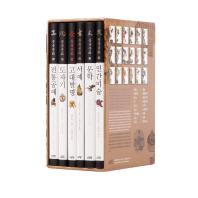 중국문화 시리즈 세트. 3