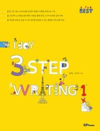 I Joy 3 Step Writing. 1