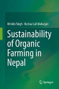 Sustainability of Organic Farming in Nepal