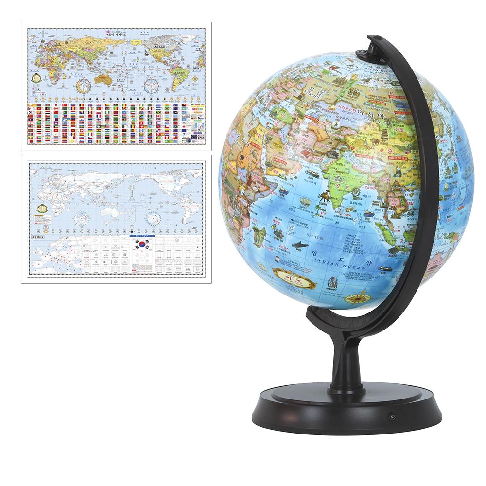[맵소프트] 24cm 오션 지구본 4종 택1/ 블루 엔틱 키즈 영어판블루 /지구의/세계지도/장식용,교육용/신상품