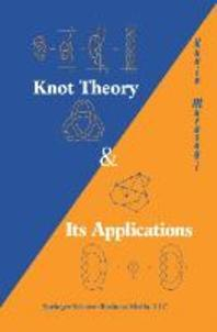 Knot Theory & Its Applications