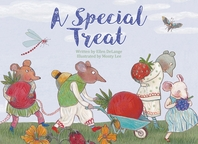 A Special Treat