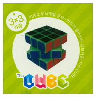 두뇌개발 큐브퍼즐(3X3)(야광)