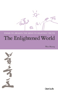 The Enlightened World (Poetry Collection)
