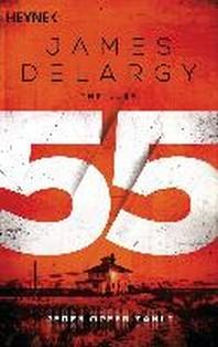 55 - Jedes Opfer zaehlt