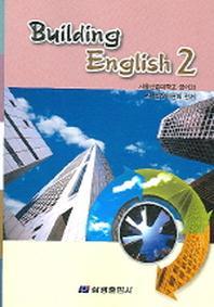 BUILDING ENGLISH 2