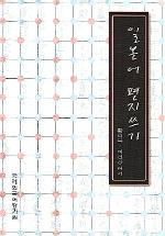 일본어 편지쓰기