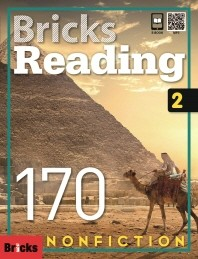 Bricks Reading 170. 2: Non-Fiction