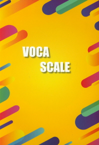 Voca Scale. 8