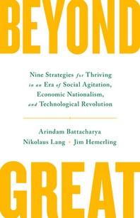 Beyond Great