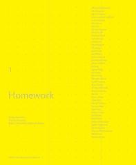 홈워크: 디자인 교육의 프랙티스와 프로세스
