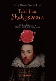 한 권으로 읽는 '셰익스피어' 명작 소설 : Tales from Shakespeare (영어 원서)
