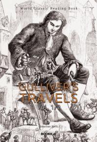 걸리버 여행기, 상권 : Gulliver's Travels, Vol. 1/2 (영문판)