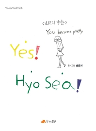 YES, Hyo seo