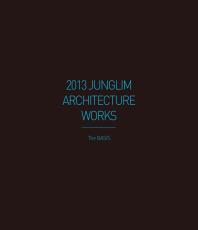 Junglim Architecture Works(2013)