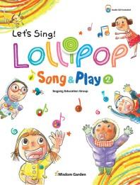 Lollipop Song & Play(롤리팝 영어동요). 2