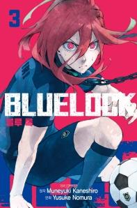블루 록. 3