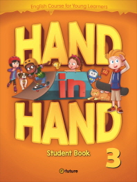 Hand in Hand. 3(Student Book)