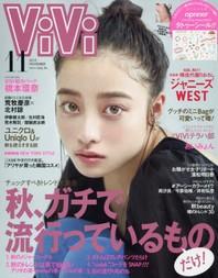 비비 VIVI 2019.11