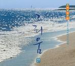 그리움 (국악명상음반)(CD 1장)