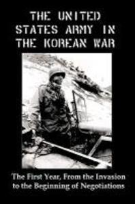United States Army in the Korean War