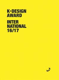 K-Design Award International 16/17
