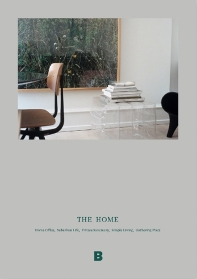 The Home(더 홈)
