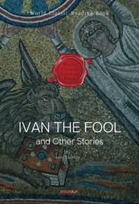 바보 이반, 다른 이야기 (러시아 대문호 톨스토이 작품) : IVAN THE FOOL and Other Stories (영어원서